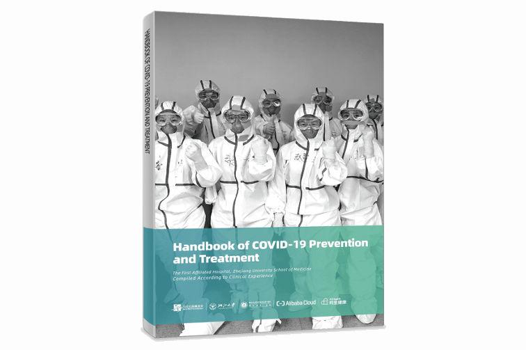 Suchergebnisse Webergebnisse COVID-19 - Wissen für Mediziner und Spital